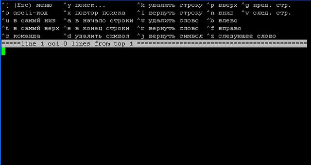 Редактор ee