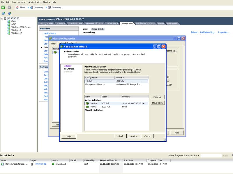 Подключение FreeNAS iSCSi диска к VMware ESXi