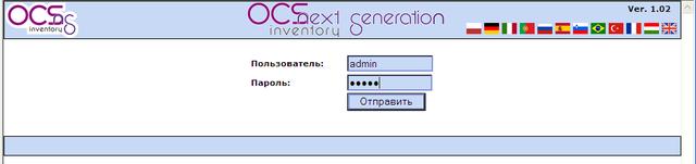 OCS-NG GUI