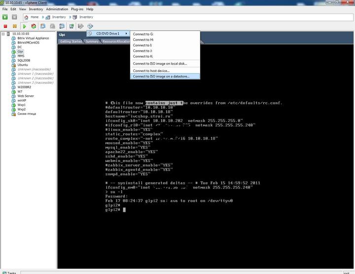 Установка VMware Tools в гостевую FreeBSD.