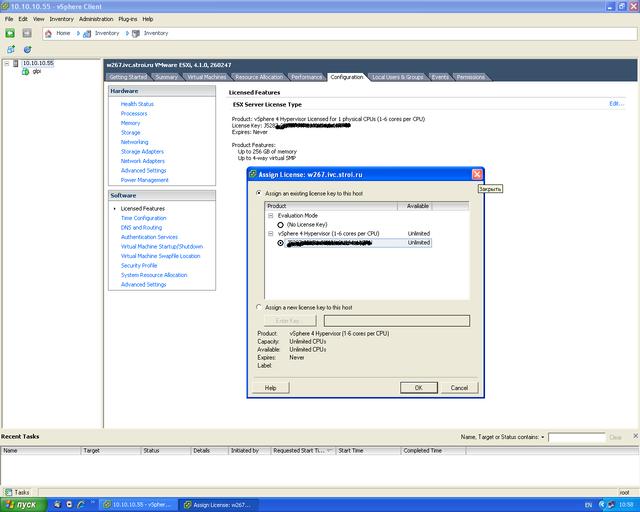 vSphere Client vmware