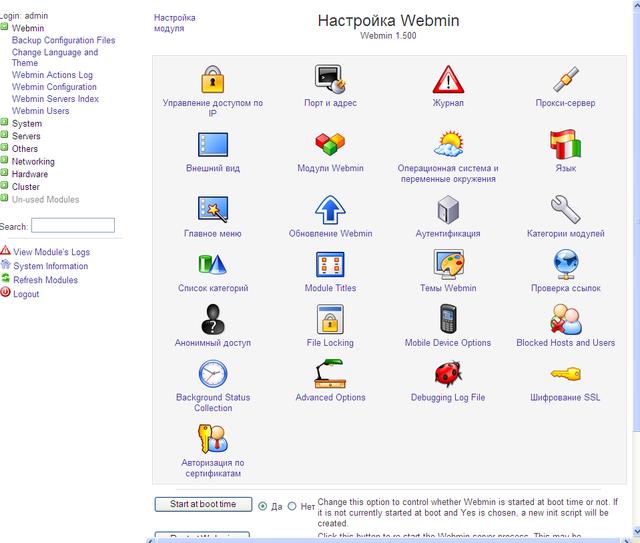 Webmin Configuration3